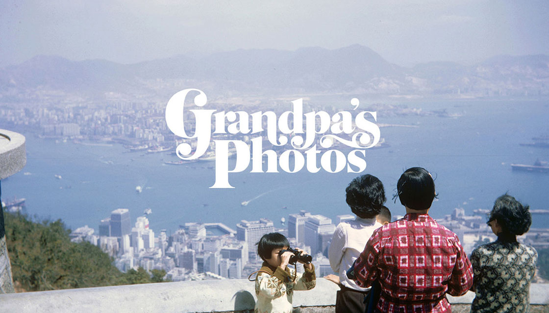Grandpasphotos project