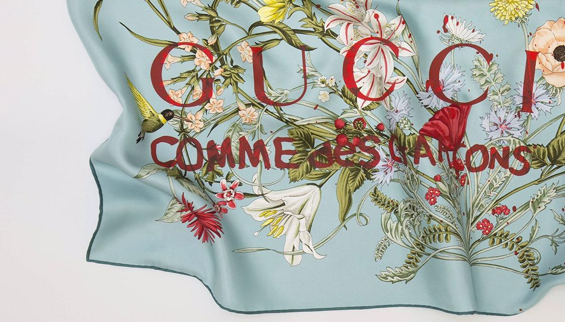 Gucci x COMME des GARCONS 1